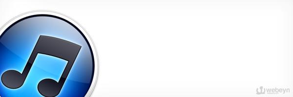 iTunes-logo-webeyn-2