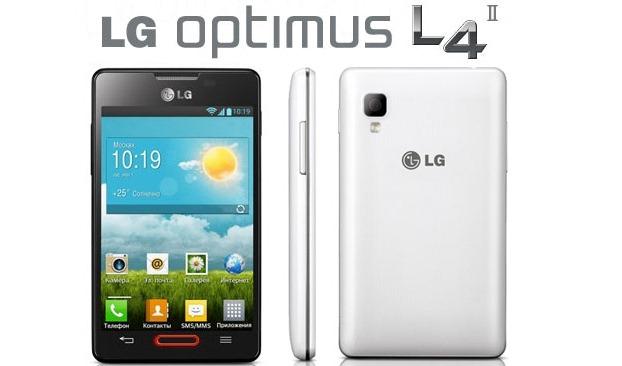lg-optimus-l4-ii-webeyn