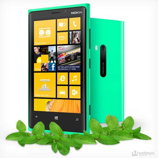 nane-yesili-Lumia-920-webeyn