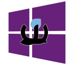 webeyn-windows-phone-logo