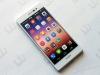 Huawei-Ascend-P7-gorsel-webeyn-1